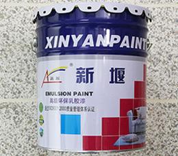 XY-200高级哑光环保内墙乳胶漆